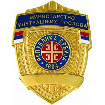 263-MUP Srbije_1864_1000x1000